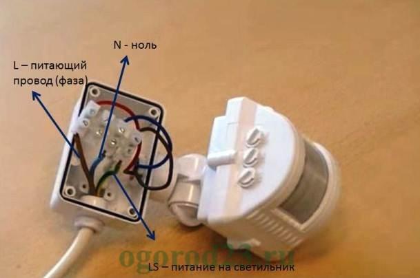 Датчик движения для включения света 3