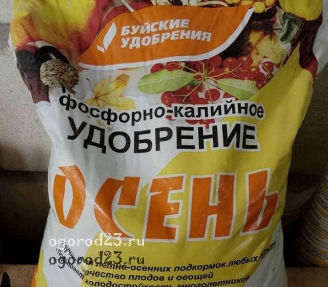 Фосфорные удобрения 6